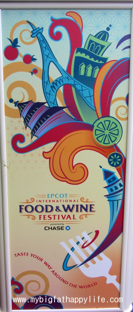 10 Tips for Epcot's International Food and Wine Festival #epcot #waltdisneyworld #foodandwinefestival | mybigfathappylife.com