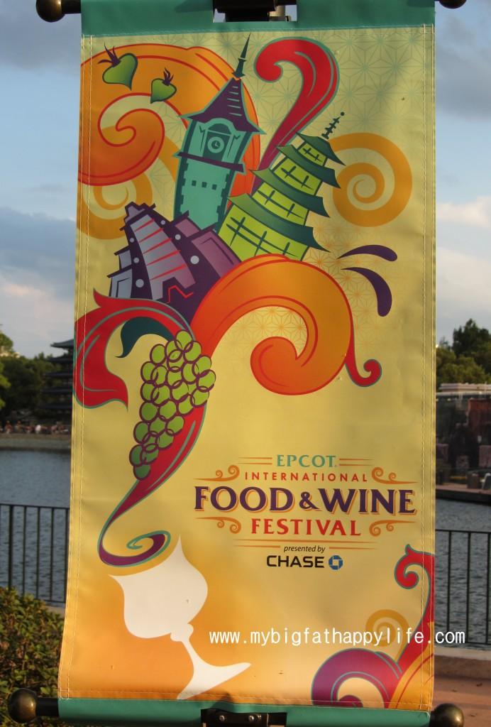 10 Tips for Epcot's International Food and Wine Festival #epcot #waltdisneyworld #foodandwinefestival | mybigfathappylife.com